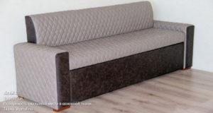 Кухонный диван Асти