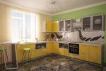 кухни пластик в Москве