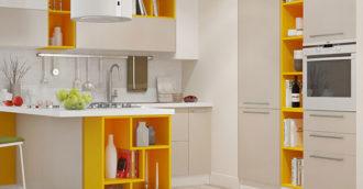 Кухня тетрис желтая